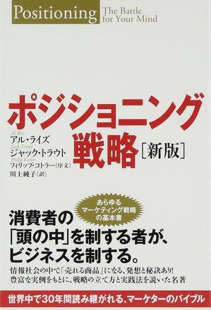 syoseki72.jpg