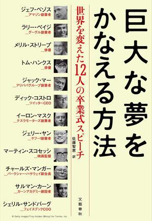 syoseki78.jpg