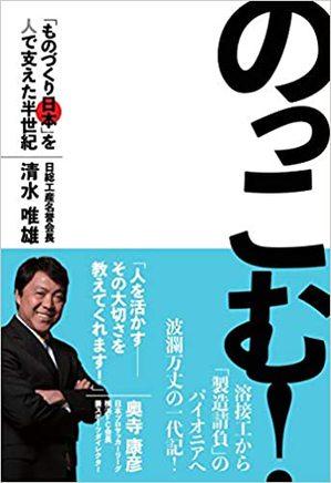 syoseki86.jpg
