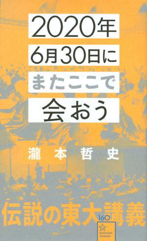 syoseki91.jpg