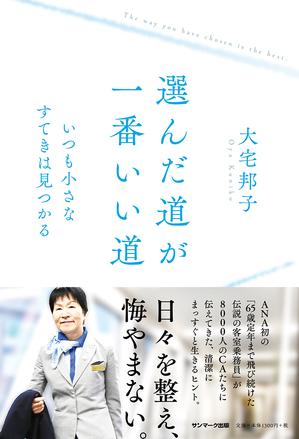 syoseki94.jpg