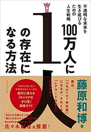 syoseki101.jpg