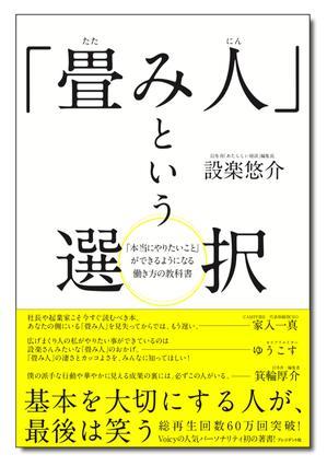 syoseki121.jpg