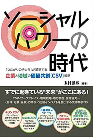 syoseki123.jpg