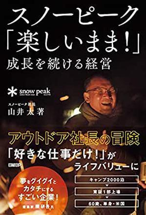 syoseki124.jpg