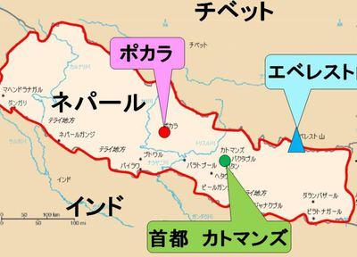 ネパール地図.JPG