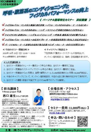 201025 chirashi.jpg