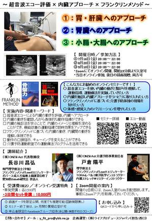 20210716_0820_0910_04.jpgのサムネイル画像